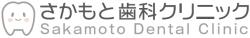 北海道江別市牧場町19-31<br /> 駐車場8台完備